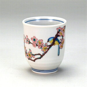 1ヶ湯呑 梅に鳥 九谷焼 ( 湯呑み 茶碗 高級 かわいい 可愛い おしゃれ 来客用 湯呑み 湯のみ おしゃれ 茶碗陶瓷器 食器 プレゼント ギフト )