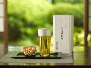 大人気のうすはり うすはり タンブラーL&柿ピー小鉢セット ビールグラス ビヤグラス 酒 ( 切子 徳利 おちょこ セット 日本酒 ガラス 還暦祝い 退職祝い 内祝い ギフト 記念品 プレゼント )