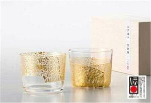 日本製 江戸硝子 金玻璃(きんはり) 冷酒杯純米揃え (天空・大地 各1) 盃 日本酒 ( 切子 徳利 おちょこ セット 日本酒 ガラス 還暦祝い 退職祝い 内祝い ギフト 記念品 プレゼント )