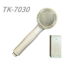 シャワーヘッド 浄水シャワー カートリッジ2本同梱 TK-7030 田中金属製作所 節水 Bollina Pulito マイクロバブル アリアミスト