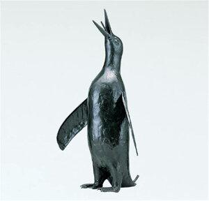 ペンギン噴水 ( 高岡銅器 庭置物 飾り お庭 置物 ガーデンオーナメント スクレイルー ガーデン 庭 置物 オブジェ ガーデニング オーナメント 園庭 玄関 飾り 可愛い 可愛い雑貨 かわいい おし