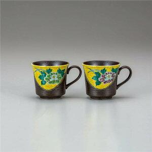 九谷焼 ペアマグカップ 吉田屋牡丹 ( マグカップ 和食器 おしゃれ コーヒーカップ マグ コーヒーマグ 和モダン かわいい 可愛い カップ コップ 食器 カフェ風 モダン 和柄 来客用 紅茶 かわい