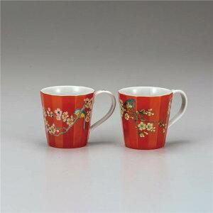 九谷焼 ペアマグカップ 朱巻花鳥 ( マグカップ 和食器 おしゃれ コーヒーカップ マグ コーヒーマグ 和モダン かわいい 可愛い カップ コップ 食器 カフェ風 モダン 和柄 来客用 紅茶 かわいい