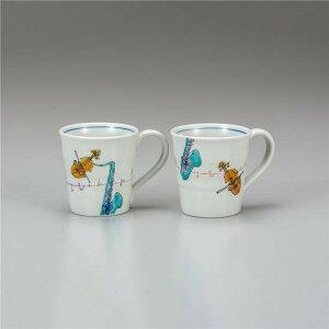 九谷焼 ペアマグカップ メロディー ( マグカップ 和食器 おしゃれ コーヒーカップ マグ コーヒーマグ 和モダン かわいい 可愛い カップ コップ 食器 カフェ風 モダン 和柄 来客用 紅茶 かわい