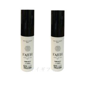 【2個お得セット】FAITH フェース ラメラベールex モイストキープ ゲル 保湿ジェルクリーム 30g