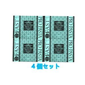 【4個お得セット】ファストプロ グルテンフリー パスタセット(プレミアムボックス入り)8食分 エステプロラボ Esthe Pro Labo
