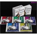 【宅配便配送】ムード・ギター昭和歌謡百選 木村好夫 CD-BOX(CD5枚組)(CD)