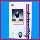 『踊りの手ほどき』(初級編)第11集(VHS)
