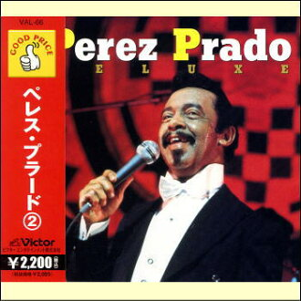 페레즈, 프라 드 2 (CD)