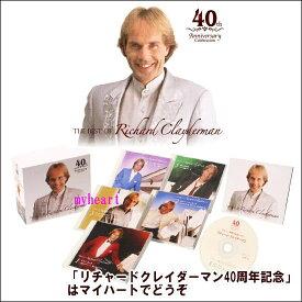 リチャードクレイダーマン40周年記念 CD-BOX CD5枚組+別冊解説書