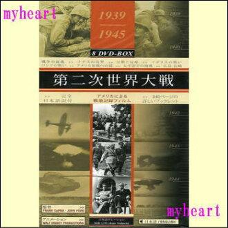 1939 / 1945年 8DVD 框號第二次世界大戰 DVD 8 光碟版 (DVD)