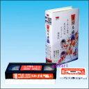 【宅配便配送・7560円以上は送料0円】舞踊名曲集 第2集(全4曲入)(VHS)