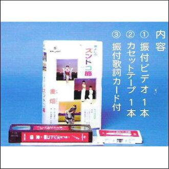 潔沒有 zundoko 不,麥田 (VHS)