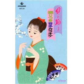 DVDあります 唄と踊り 振りつき音多カラオケ OVシリーズ24(DVDまたはVHS)