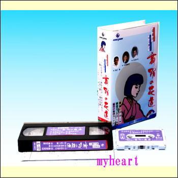 【宅配便配送】舞踊の花道17(VHS)
