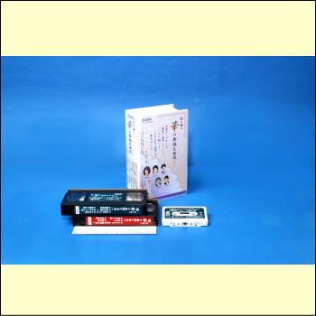 【通常送料0円】華の舞踊名曲選(13)(VHS)