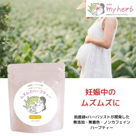 症 妊婦 花粉