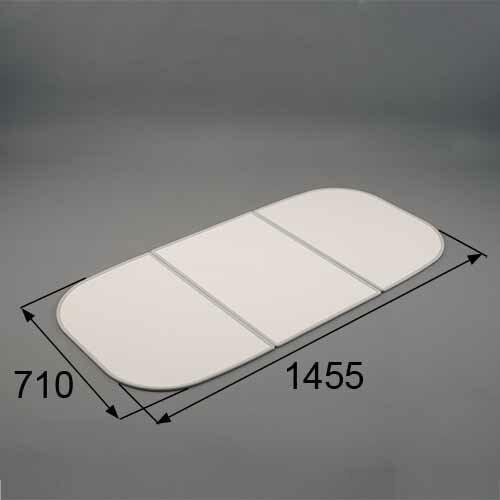 トステム(LIXIL) 浴槽組みフタ(3枚組み) RMBX009