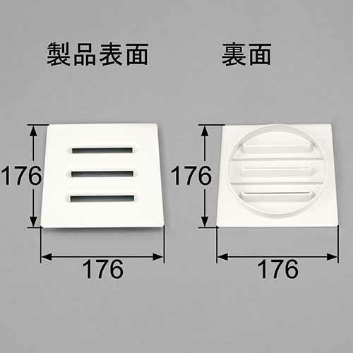 トステム(LIXIL) 排水化粧フタ WAP974E 【CP】