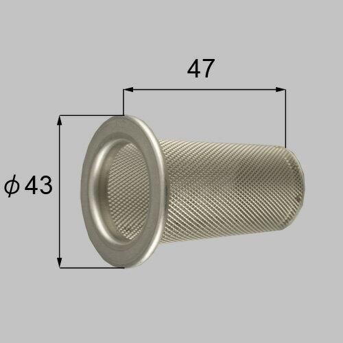 トステム(LIXIL) 吸込口ストレーナー YEP447A