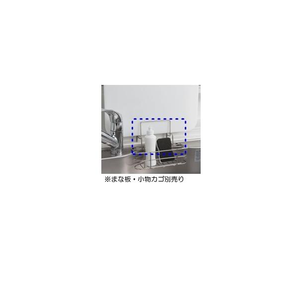 タカラスタンダード まな板立て(Z、ZM、ZSシンク用)  マナイタタテZ(B) 42076208