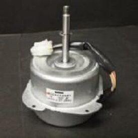 タカラスタンダード レンジフード用モーター VRNモーター 10224494 キッチン 台所 DIY モーター交換 パッキンは別途購入確認 換気扇