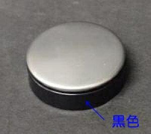 【ゆうパケット対応/代引不可】タカラスタンダード 押しボタン(ワンプッシュ排水栓用) AB-PB4(C) 10192240