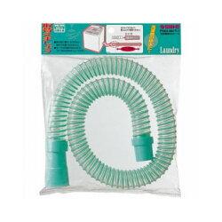 三栄水栓(SAN-EI)洗濯機排水ホース(3m)PH64-861T-3