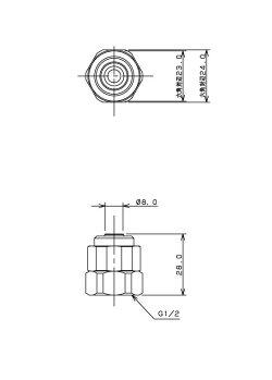 カクダイ(KAKUDAI)浄水器用ホースニップル070-901