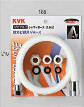 KVK シャワーホース白アタッチメント付(1.45m) PZKF2SI-2