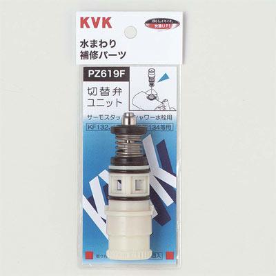 KVK サーモスタットシャワー切替弁ユニット PZ619F【CP】