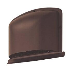 マックス(MAX) 屋外フード VCKシリーズ・深型 (防火ダンパー付) VCK100UAP-FDブラウン