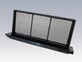 マックス(MAX) ES-FC108 全熱交換型換気システム用フィルタ枠 JG90257