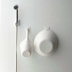 山崎実業(YAMAZAKI)マグネットバスルームフック ミスト 2個組 ホワイト 04235 【CP】マグネットが付く浴室壁用 磁石で浴室に簡単取付 風呂桶 片手桶 ボディブラシ