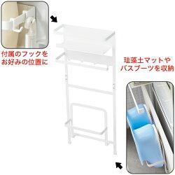 山崎実業(YAMAZAKI)洗濯機横マグネット収納ラックプレートホワイト03309