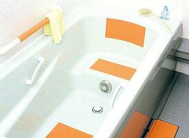 【ゆうパケット対応/代引不可】マーナ(MARNA) G+ スーパー浴室シート(2枚入り) W-241