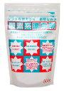 地の塩社(CHINOSHIO) 衣料用・台所用漂白剤 酸素系漂白剤(500g)