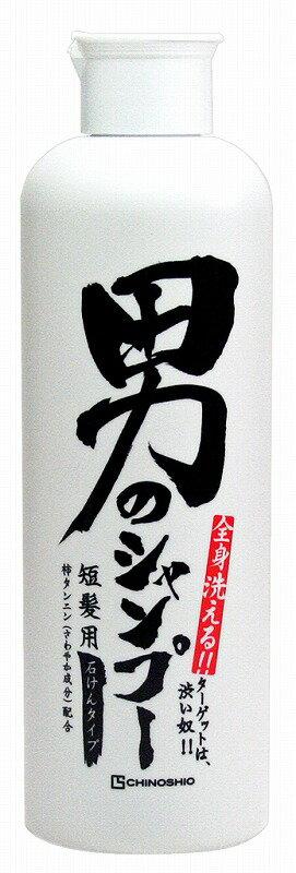 地の塩社(CHINOSHIO) ちのしお 男のシャンプー[短髪用・全身洗浄料](300ml)