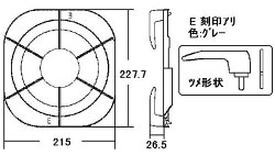 リンナイ(Rinnai)ごとく(五徳)【左右共通】(グレー)010-283-000