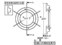 リンナイ(Rinnai)ごとく(五徳)大【左右共通】(黒)010-270-000