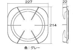 リンナイ(Rinnai)ごとく(五徳)【左右共通】(グレー)010-125-000