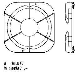 リンナイ(Rinnai)ごとく(五徳)【左右共通】(グレー)010-122-000