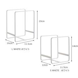 山崎実業(YAMAZAKI)ディッシュラックプレートLホワイト02322【皿立て/皿収納/ディッシュスタンド/キッチン/おしゃれ】