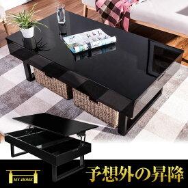 楽天市場 テーブル 高さ調節 センターテーブル ローテーブル