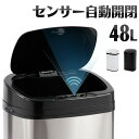 [1年保証][割引クーポン発行中]センサー全自動開閉式 ゴミ箱 大容量48L スリム キッチン リビング ごみ箱 ゴミ箱 縦型…