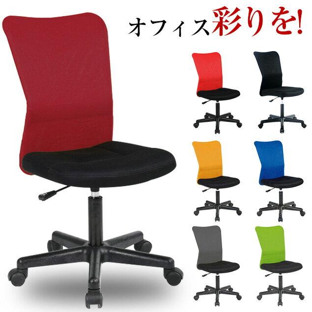 累計2万台突破!!オフィスチェア コンパクト 腰痛 オフィスチェアー 送料無料 メッシュ ハイバック デスクチェア コンパクト パソコンチェア ワークチェア PCチェア 13色から選べる
