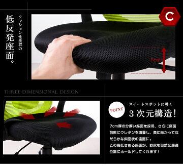 【送料無料】オフィスチェアオフィスチェアーメッシュハイバックロッキングデスクチェアコンパクトパソコンチェアワークチェアPCチェアOAチェアパソコンチェアーメッシュチェアーオフィスチェアチェアーいす椅子