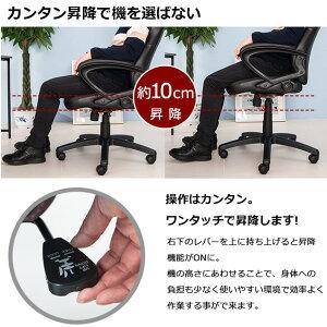 【楽天スーパーSALE最大半額OFF+最大P10倍+クーポン大量配布】オフィスチェアオフィスチェアーPUハイバックデスクチェアロッキングモダンパソコンチェアワークチェアPCチェアOAチェアパソコンチェアーPUチェアオフィスチェアチェアーいす椅子