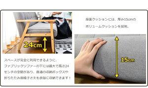 シングルベッドシングル高さ調節可能な天然木シングルベッド北欧ベッド木製ベッドベッド送料無料天然パイン材ベッド下収納スペース有