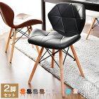 [800円OFF!3/11 2時迄]イームズチェアー 2脚セット 正規品 クッション PUタイプ レザータイプ ダイニングチェア 送料無料 リプロダクト DSW イームズ シェルチェア 北欧 ダイニングチェアー イームズ椅子 チェア いす チェア 椅子 イス